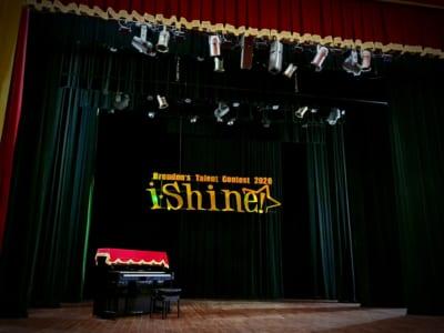 Chung kết Brendon I Shine 2020